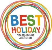 Праздничное агенство Best Holiday