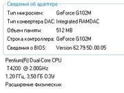 Обменяю ноутбук ASUS K50in на скутер или мопед.