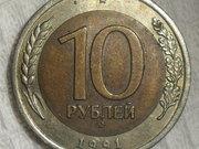 МОНЕТЫ РОССИИ 2003 Г , 2009 Г, 2007ГОДА