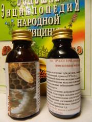 Огневка пчелиная, Восковая моль, Лечение инфаркта, инсульта, бесплодия