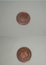 Продам монету(3 копейки 1915 года)