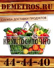 Служба доставки продуктов на дом