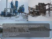 Асфальтовый завод дс 185 со спецтехникой