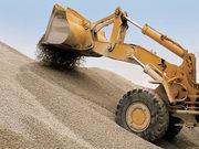 Песок,  Цемент,  Щебень, Чернозем