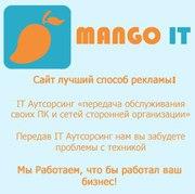 Разработка и продвижение Сайтов от 5000 рублей