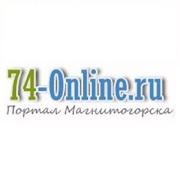 Городской Интернет-портал Магнитогорска 74 Он-Лайн.