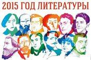 Репетитор по русскому языку и литературе,  ЕГЭ и ГИА