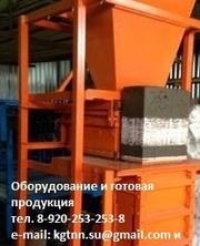 Производство строительных материалов-Минизаводы,  станки
