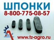 шпонка мотора купить в городе Магнитогорск