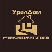 Строительство домов в Магнитогорске