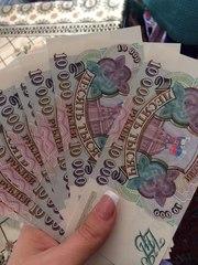 Продам купюры 10 000 рублей 1993